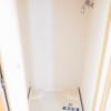 1K Apartment to Rent in Meguro-ku Equipment