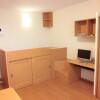1K Apartment to Rent in Utsunomiya-shi Living Room
