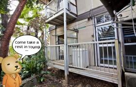 渋谷区 ゲストハウス いえとも 代々木上原マンション