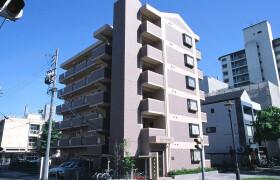 1K Mansion in Meiko - Nagoya-shi Minato-ku