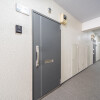 1LDK Apartment to Buy in Toshima-ku Entrance Hall