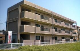2LDK Mansion in Nishikubo - Chigasaki-shi
