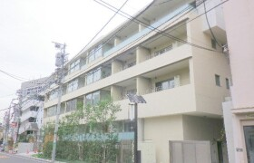 1LDK Mansion in Sarugakucho - Shibuya-ku