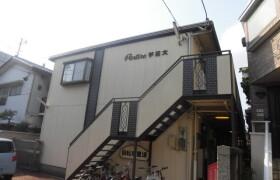 2LDK House in Chuocho - Meguro-ku