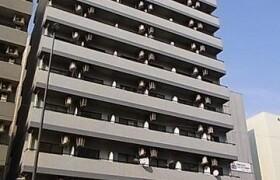 横浜市西区中央-1K公寓大厦