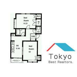 2DK Apartment in Yoyogi - Shibuya-ku Floorplan