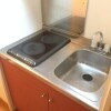 1K Apartment to Rent in Tachikawa-shi Kitchen