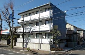 1K Mansion in Yoshinodai - Sagamihara-shi Chuo-ku