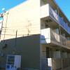1K 아파트 to Rent in Kawasaki-shi Kawasaki-ku Exterior