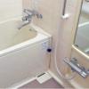 1R Apartment to Buy in Nerima-ku Bathroom