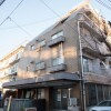 Shared Guesthouse to Rent in Shinagawa-ku Interior