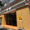 2LDK Apartment to Buy in Shinjuku-ku Convenience Store