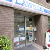 1LDK Apartment to Buy in Chiyoda-ku Convenience Store