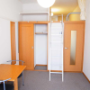 1K Apartment to Rent in Fujisawa-shi Room