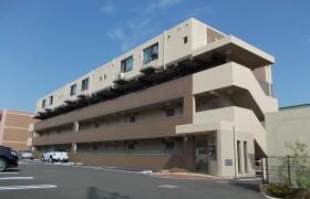 2LDK Mansion in Kayama - Odawara-shi