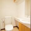 在澀谷區內租賃3LDK 公寓大廈 的房產 廁所