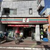 Whole Building Apartment to Buy in Ota-ku Convenience Store