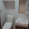 1K Apartment to Rent in Osaka-shi Higashinari-ku Toilet