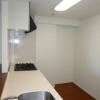 1SLDK Apartment to Rent in Shibuya-ku Interior