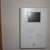 1K Apartment to Rent in Kisarazu-shi Security