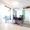 3LDK Apartment to Buy in Sagamihara-shi Minami-ku Living Room
