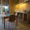 在京都市上京區購買整棟 其他的房產 廚房