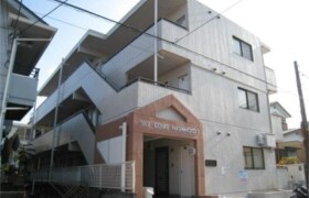 相模原市緑区東橋本-1K公寓大厦
