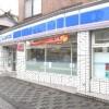 Whole Building Office to Buy in Yokohama-shi Tsurumi-ku Convenience Store