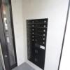 Whole Building Apartment to Buy in Shinagawa-ku Common Area