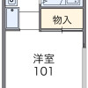 1K Apartment to Rent in Fujisawa-shi Floorplan