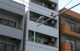 1R Mansion in Nakamurakita - Nerima-ku