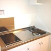 1K Apartment to Rent in Saitama-shi Minami-ku Kitchen