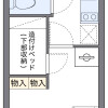 1K Apartment to Rent in Kamakura-shi Floorplan