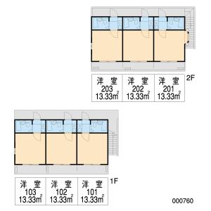 1K Mansion in Kitakarasuyama - Setagaya-ku Floorplan
