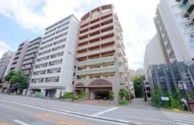 2LDK {building type} in Daikyocho - Shinjuku-ku