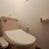 4LDK マンション 葛飾区 トイレ