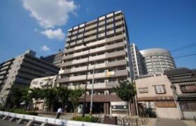 1K Mansion in Ogimachi - Osaka-shi Kita-ku