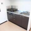 1LDK Apartment to Rent in Nikko-shi Kitchen