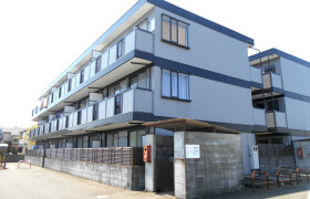1LDK Apartment in Nisshincho - Fuchu-shi