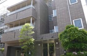 1LDK Mansion in Minaminagasaki - Toshima-ku