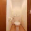 1K Apartment to Rent in Osaka-shi Naniwa-ku Toilet