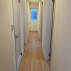 4LDK House to Buy in Inzai-shi Outside Space