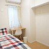Shared Guesthouse to Rent in Shinjuku-ku Bedroom