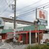 1K Apartment to Rent in Chiba-shi Chuo-ku Supermarket