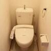 1K 아파트 to Rent in Nerima-ku Toilet