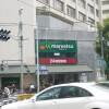 1LDK Apartment to Rent in Meguro-ku Shopping Mall