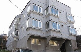 Whole Building {building type} in Shinonomecho - Otaru-shi