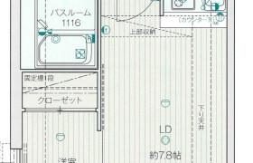 福岡市中央区 荒戸 1LDK {building type}