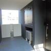 在狛江市內租賃1LDK 公寓大廈 的房產 公用空間