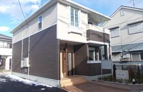 町田市三輪町-1LDK公寓